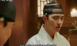 100DaysMyPrinceEP01