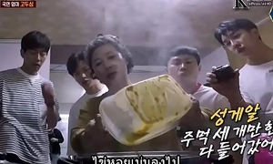 MasterintheHouseEP25